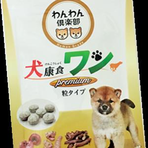 【PR】なんとチーズ風味!最近のペット用サプリはちゃんと美味しい!?